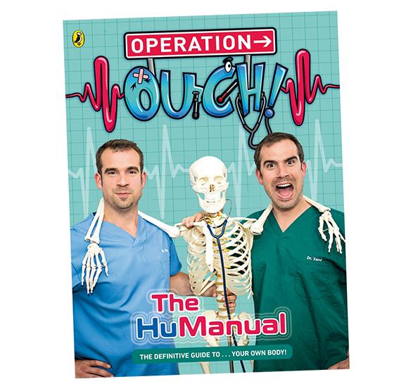 Operation Ouch the HuManual cover